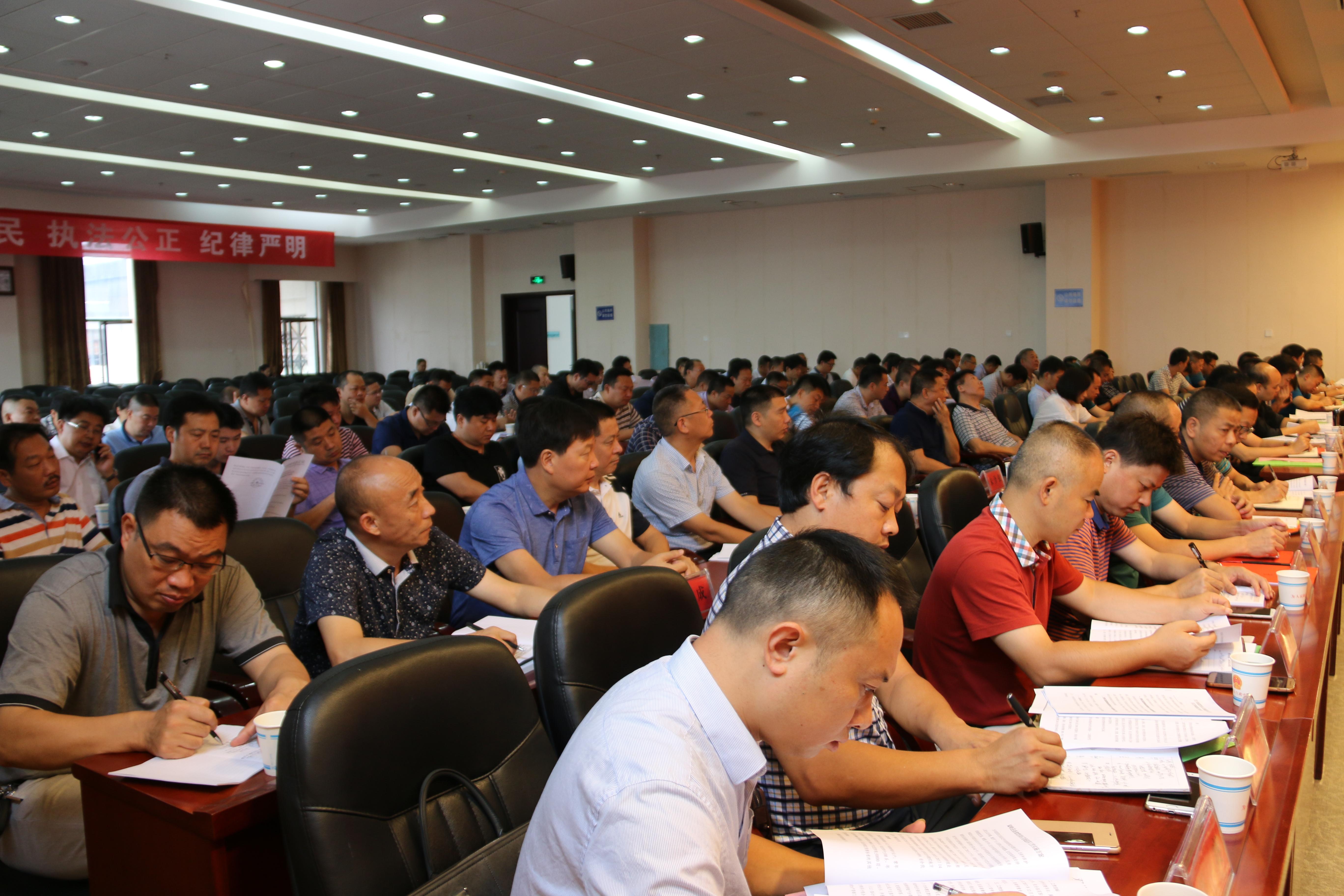双峰县召开畜禽禁养区退养工作动员大会