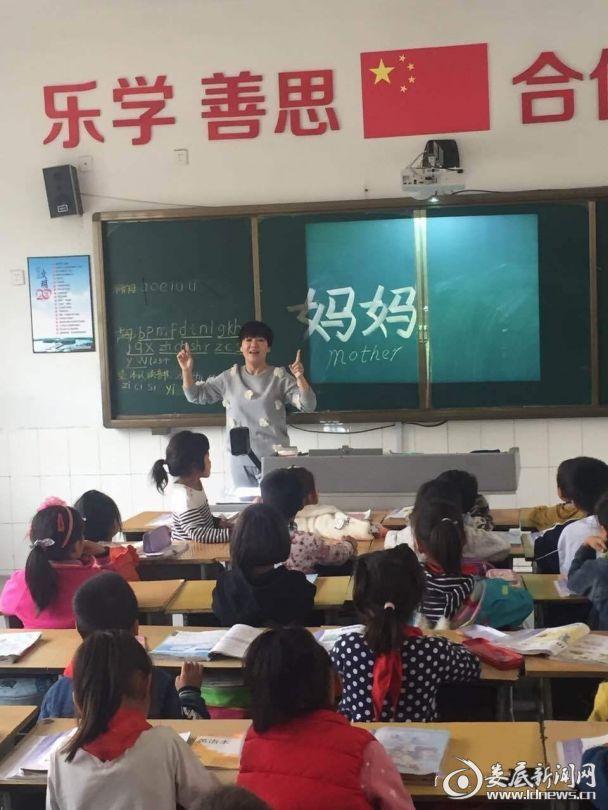 (周艳泓扮演支教老师)