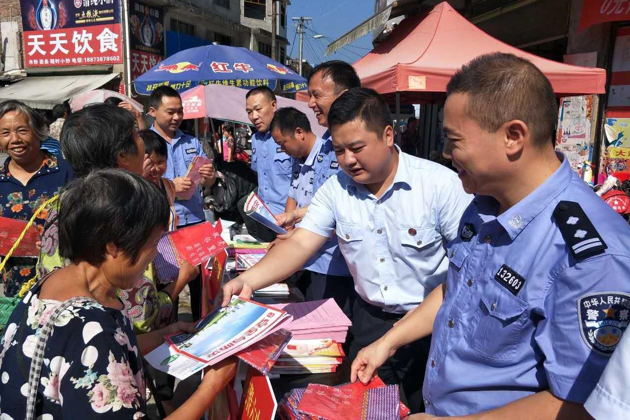 新化县水车镇开展联合普法活动