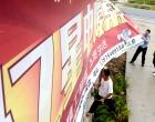 井字镇积极开展农村墙体广告专项整治
