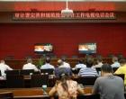 娄底审计局组织参加审计署完善和规范投资审计工作电视电话会议