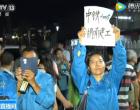 中国再撤侨多米尼克餐馆老板含泪受访:感谢祖国