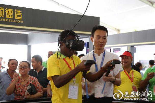 外宾体验颐高VR产品