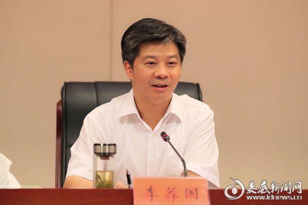 市委书记、市人大常委会主任李荐国出席并讲话