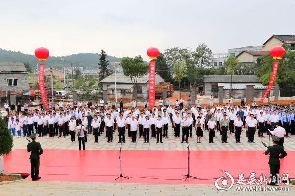 9月30日,全国烈士纪念日,娄底举行向革命烈士敬献花篮仪式