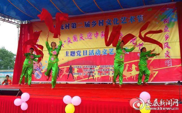红红火火大中华