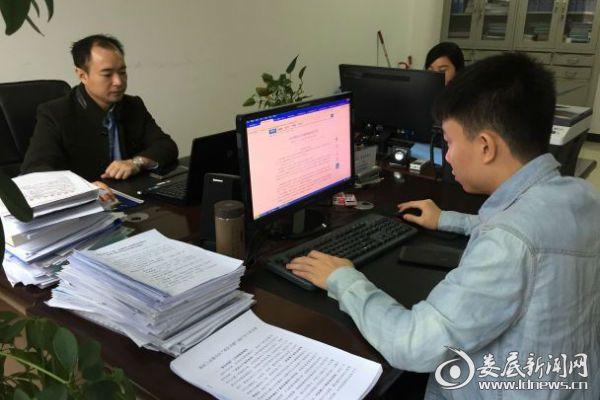 2017.10.11娄星工业集中区组织干部职工网上学法考法