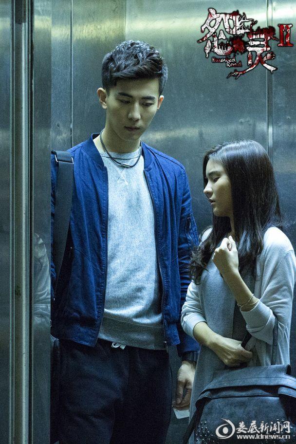 电影《怨灵2》将映 李川李海娜猛鬼酒店体验极度惊恐4