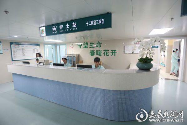 环境优美、洁净的住院病区
