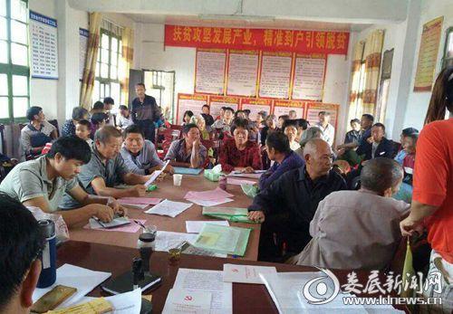 联田种养农民专业合作社产业帮扶收益金发放现场