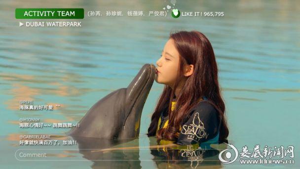 "(SNH48《绚丽时代》MV华丽上线 迪拜上演""极限挑战"")"