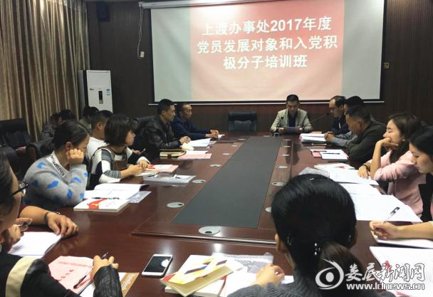 该处党工委书记段智洪在开班仪式上讲话