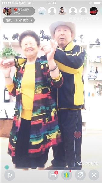 """七旬老人携痴呆老伴直播成""""网红奶奶"""""""
