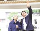 99岁退休教师30万元捐希望工程 曾因贫困辍