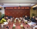 娄星区地税局举办纳税服务座谈会