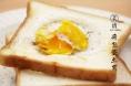 速成早餐系列开始啦!要好好吃早餐~/><em class=