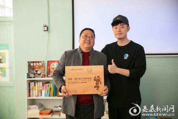 陈赫生日-稿件配图7