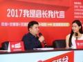 国贫县县长双11为当地特产代言 电商助力精准扶贫