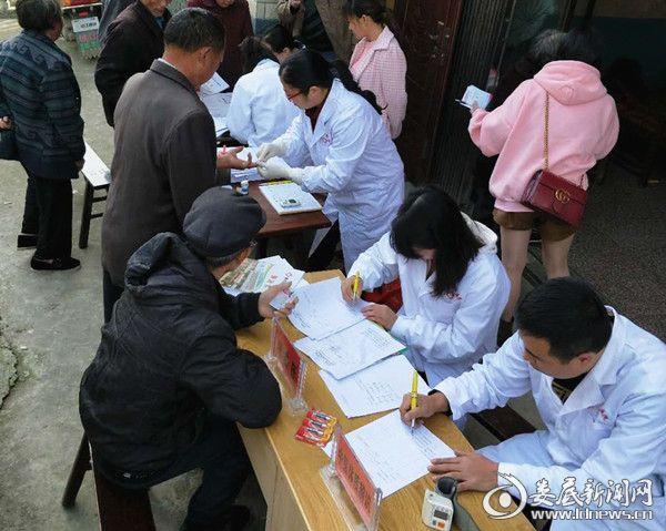 圳上镇卫生院家庭医生签约服务现场