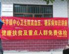 双峰县积极开展免费健康体检和家庭医生签约活动