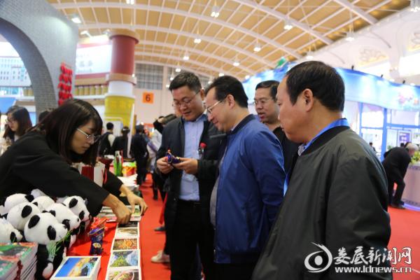 图片3(新化组团参加2017年中国国际旅游交易会现场)