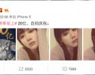 《将军在上》播放量破二十亿 马思纯齐刘海自拍庆祝清新灵动
