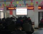 花山街道组织开展消防安全培训