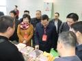 2017中国中部(湖南)农博会开幕 71家娄企参展