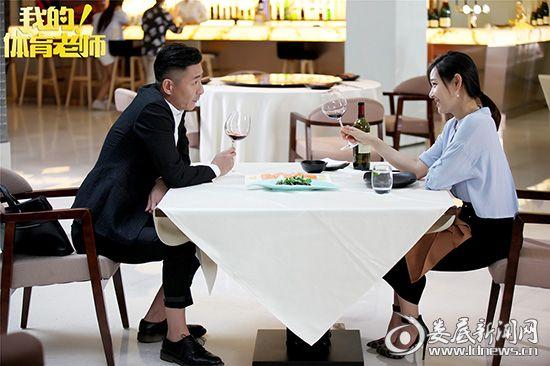 图四:赵岭与田野约会