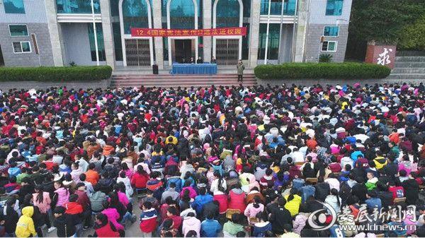 新化法院水车法庭为师生宣讲宪法知识