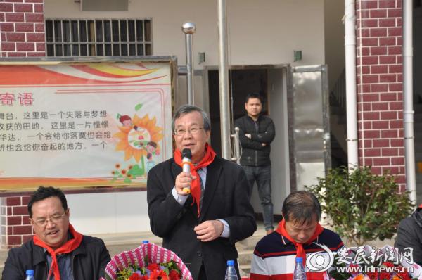 (基金会代表洪少棠先生讲话)
