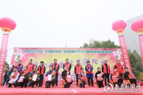 """市中心医院团干向明会(前排左五)获""""最美志愿者""""称号"""
