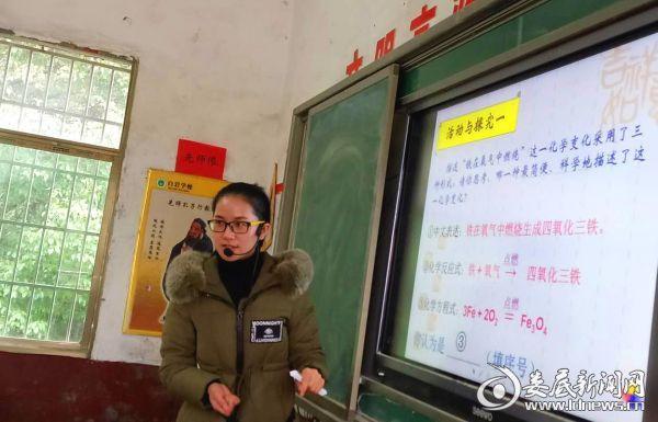 李萍老师讲课