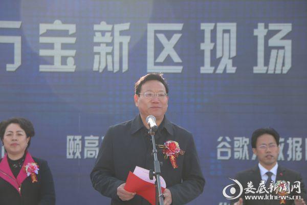 (娄底市委副书记宣布项目开工竣工)