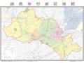 《娄底市行政区划图》(2017版)《娄底市中心城区标准地名图》(2017版)正式出版发行