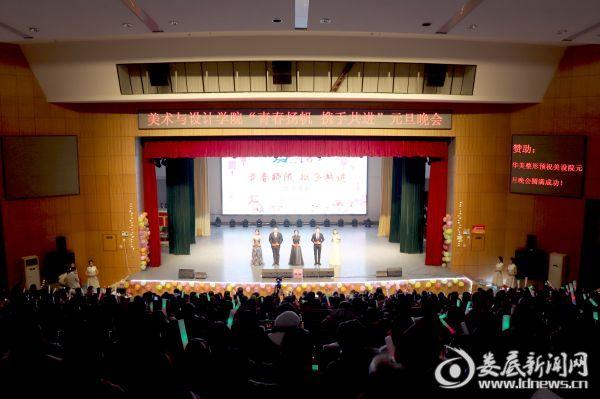湖南人文分分时时彩学院美术与设计学院