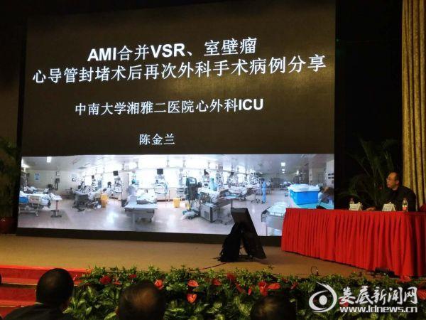 娄底市中心医院心血管内科青年专家、CCU主任唐湘宇博士被推选为中国医促会心脏重症湖南专业委员会常务委员,并受邀主持疑难危重病例讨论。