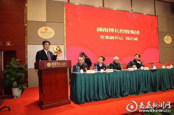 公司党委副书记、工会主席陈应斌在会上做精彩发言(摄影高守银)