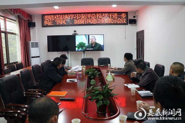 局全体干部职工专题学习习近平总书记重要批示,集中观看警示教育片《迷失》