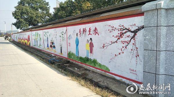 文化彩绘墙