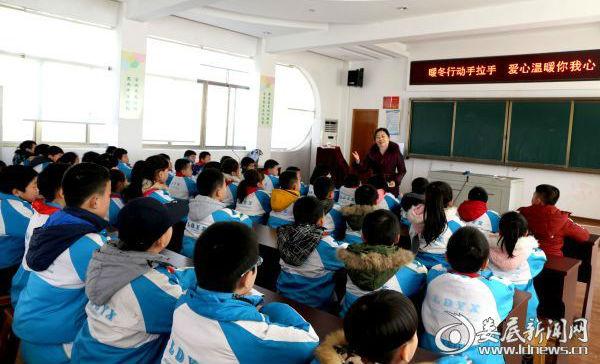 1 大队辅导员王斌飞老师组织活动