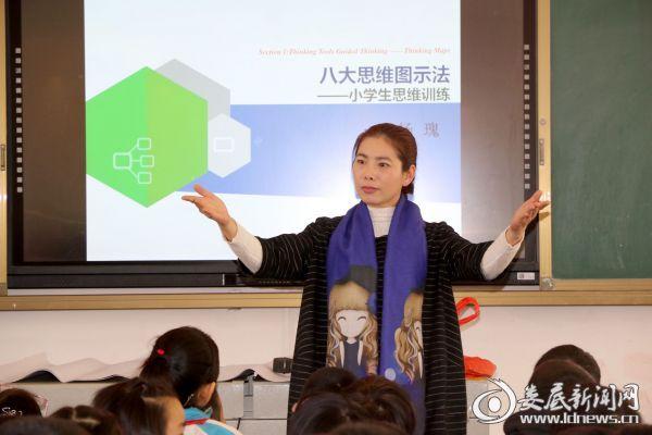 3 德育副校长杨瑰给孩子们上团体辅导活动课