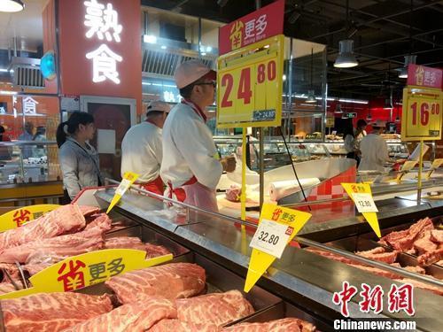 资料图:市民在超市购物。<a target='_blank' href='http://www.chinanews.com/' >中新网</a>记者 李金磊 摄