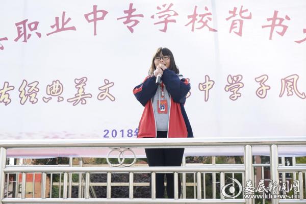 QQ图片20180114085502