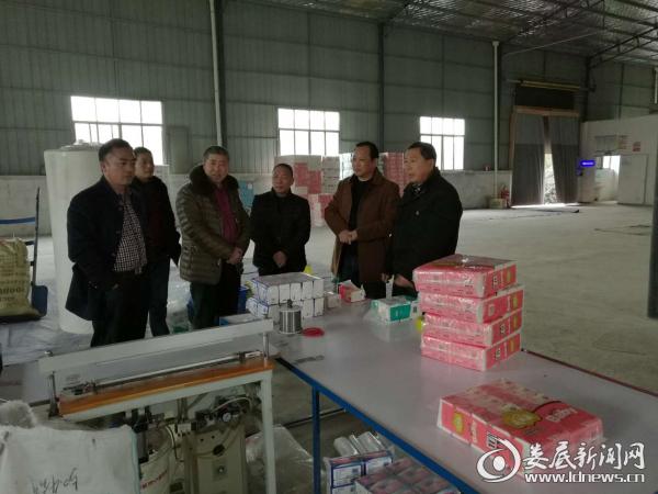 (验收组一行在湖南永鑫纸业有限公司安全标准化验收现场)