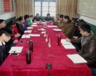 杨市镇太和群工站集中学习党的十九大精神