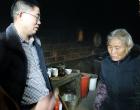 中石化娄底石油分公司到新化县南石村开展精准扶贫工作