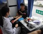 娄星区大科街道办事处联合商家积极开展无偿献血活动