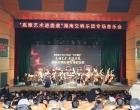 """""""高雅艺术进娄底""""湖南交响乐团专场音乐会在群星剧场奏响"""