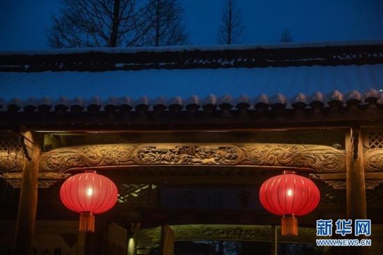 """(美丽中国)(14)江南水乡变身""""冬日雪乡"""""""